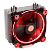Thermaltake Riing Silent 12 Red CPU-Kühler - 120mm