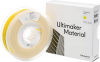 Ultimaker CPE - M0188 Yellow 750 - 201273 Filament CPE 2.85mm Gelb 750g